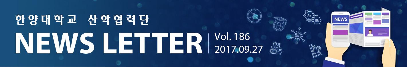 Vol.186