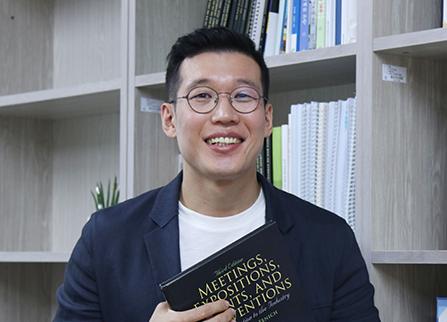 현성협 교수님