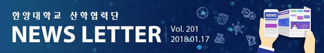 Vol.201